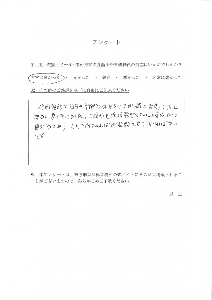(SCD)アンケート63